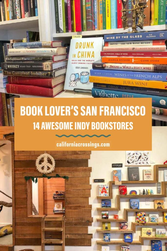 San Francisco independent bookstores- book lover's guide
